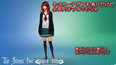 teen girls uniform