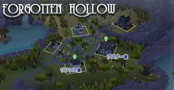 ForgottenHollow_map01