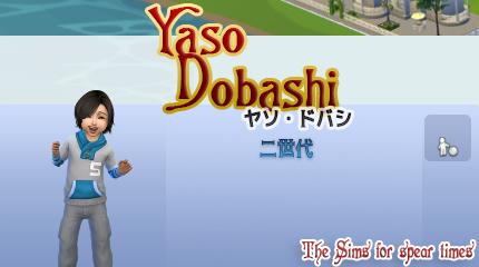 ヤソ・ドバシ