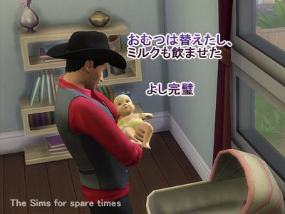 赤ちゃんが来た!1